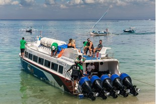 Gili tickets Semaya One Fast Boat
